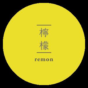 檸檬色(れもんいろ)
