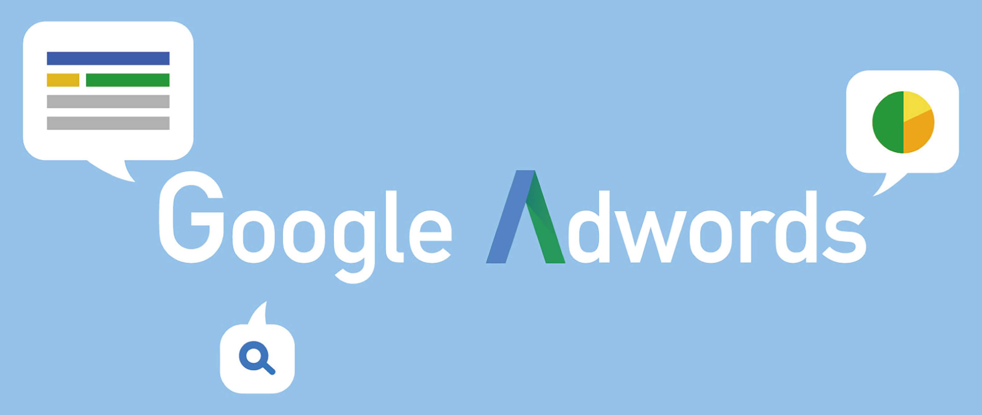 リスティング google リスティング広告とは?特徴とメリット・デメリットを解説