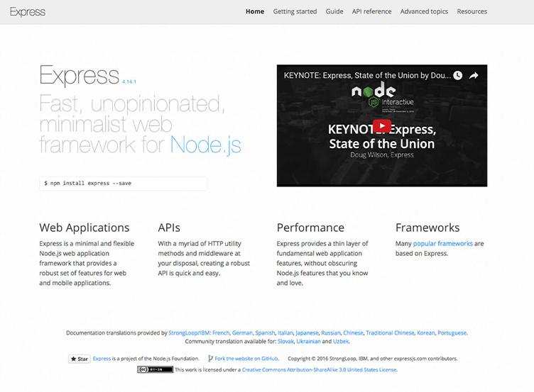 node.jsを使うフレームワーク『Express』