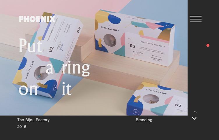 枠にとらわれないウェブデザインの画像